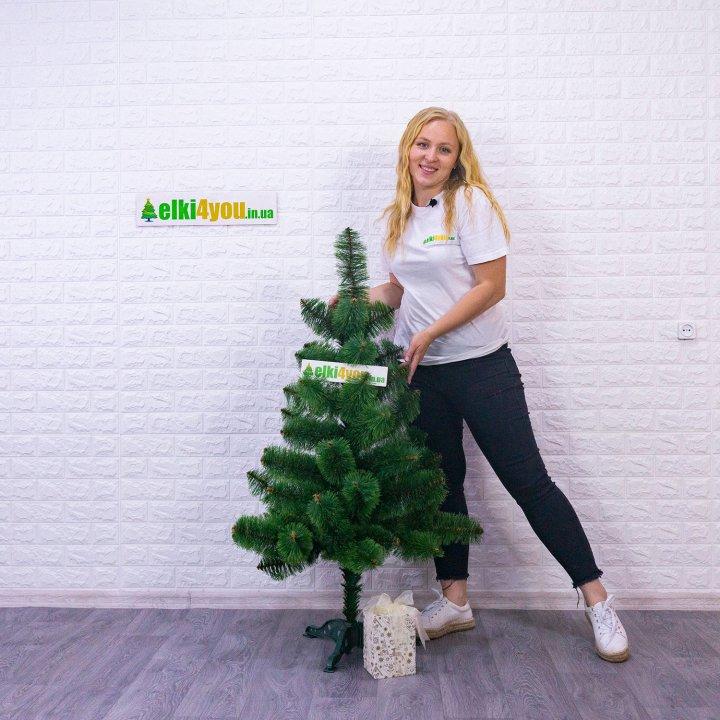 Сосна Зелена Пухнаста LUX 1,4 м